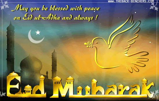 Eid Ul Adha Mubarak Mp3 Free Download