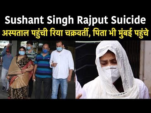 सुशांत सिंह राजपूत के पिता मुंबई के लियें रवाना।
