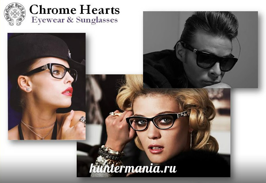 Солнцезащитные очки, дизайн от известных брендов