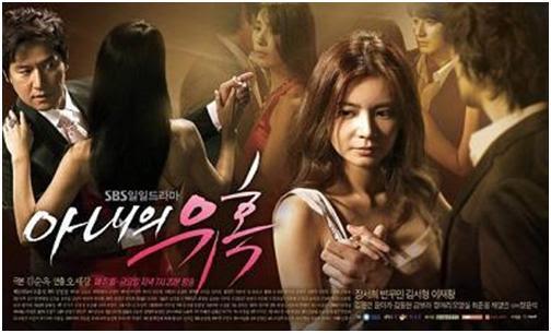 [Review K-Drama] Cruel Tempatation