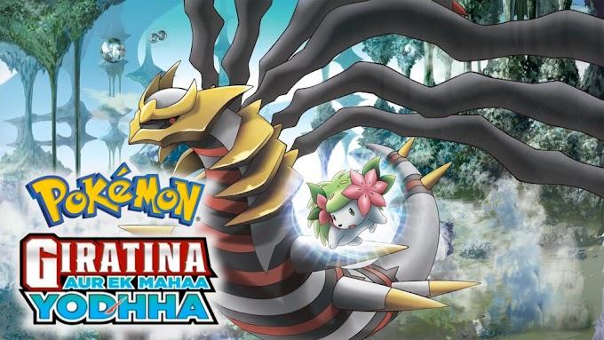 Pokemon Movie 11 Giratina aur ek Mahaa Yodhha Hindi Download (360p, 480p, 720p HD, 1080p FHD)