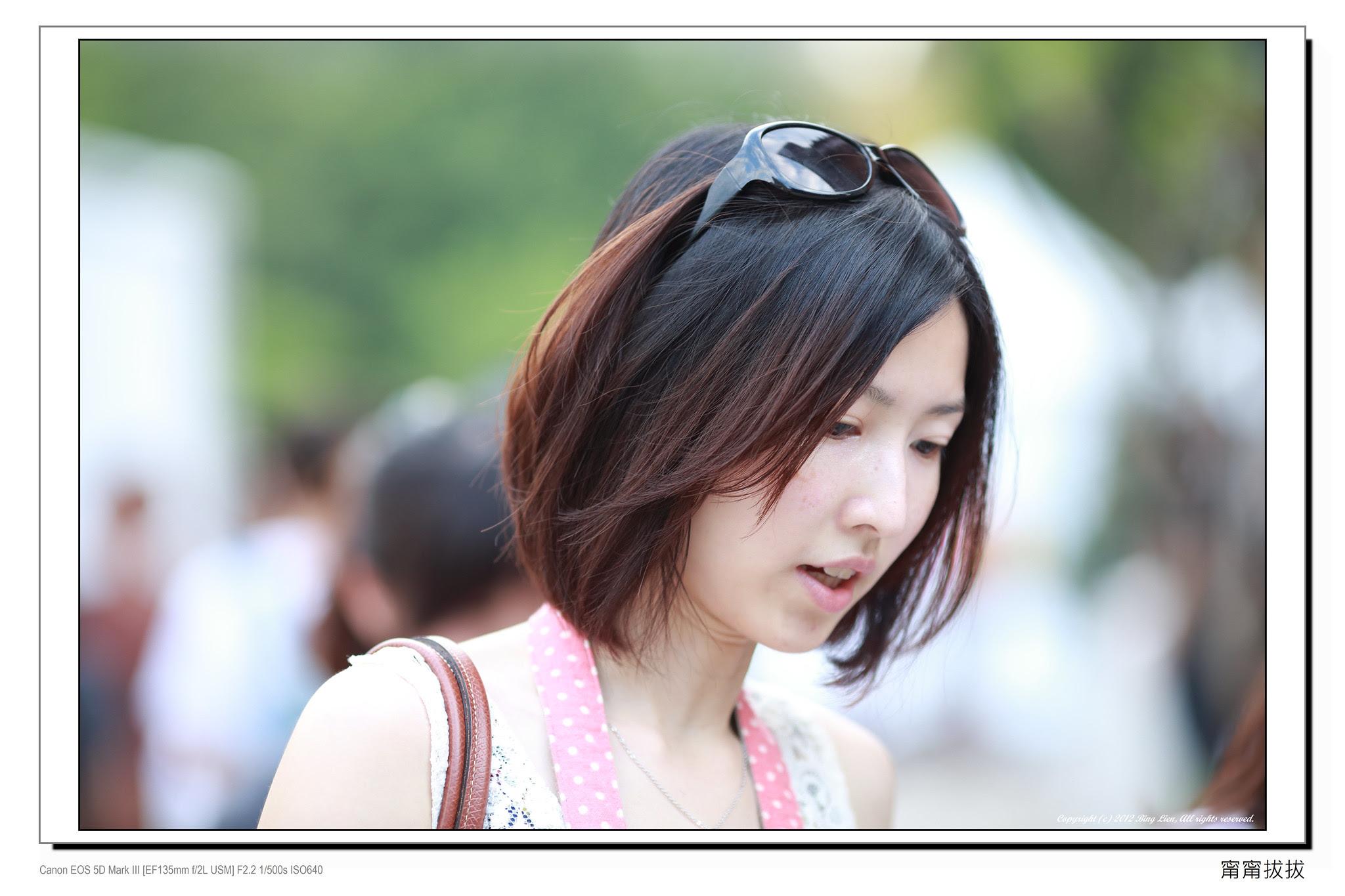 frame_BING8546