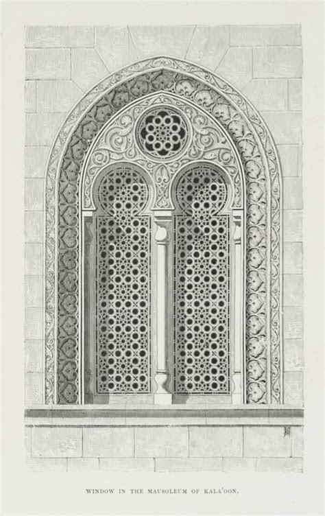 beautiful arch arabic calligraphy pinterest arch