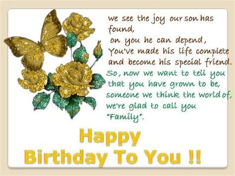 B?day Greetings For A Special Person. Free Extended Family