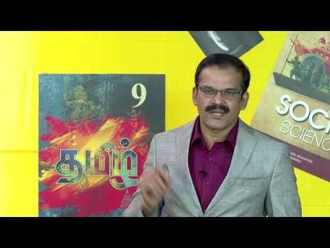 கலைத் தொழில் பழகு Std 11 TM முதன்மை பதிப்பேடு குறிப்பேடுகள் Kalvi TV