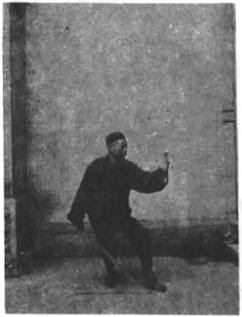 《太極劍》 陳微明 (1928) - photo 33