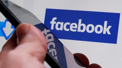 Facebook прокомментировал последнюю утечку данных