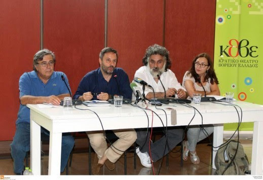 Θεσσαλονίκη: Στάσεις εργασίας για τους ηθοποιούς του ΚΘΒΕ - Χωρίς θέατρο τα Χριστούγεννα