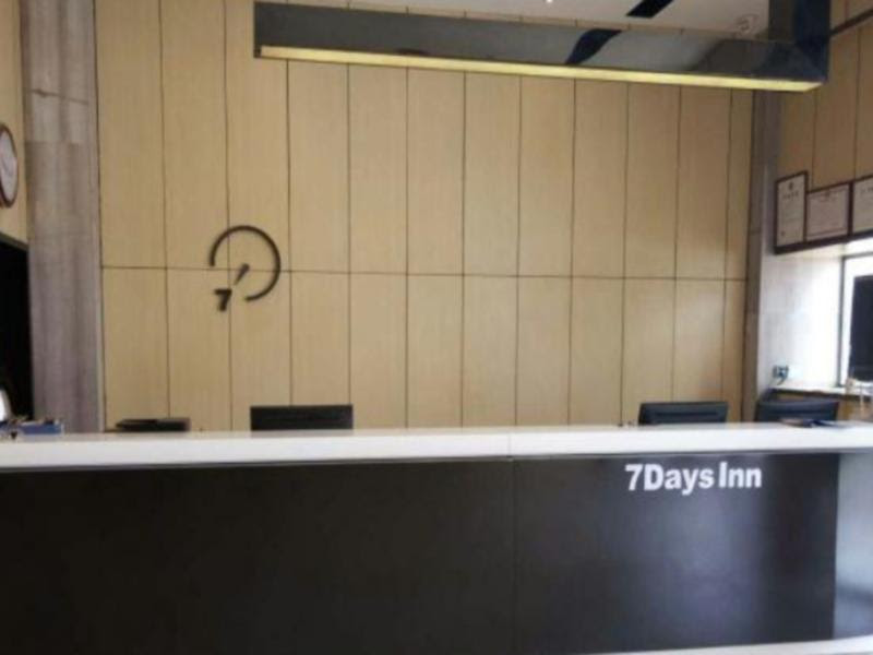 7 Days Inn Guiyang Guanshui Road Branch Reviews