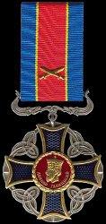 Military, Obverse