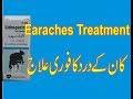 Lidosporin Ear Drops Is Used For Earache||Otitis Externa,In Urdu|| Kaan kay Dard ki zabardast Dawa