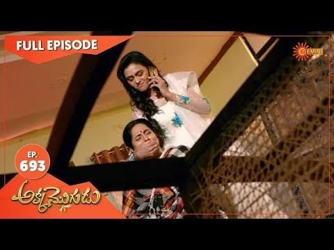 Akka Mogudu – Ep 695 | 01 Mar 2021 | Gemini TV Serial | Telugu Serial