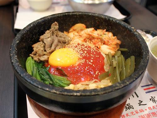 Bibimbap (from 濟州豆腐鍋之家)