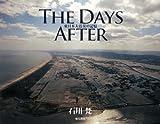 写真集 THE DAYS AFTER東日本大震災の記憶