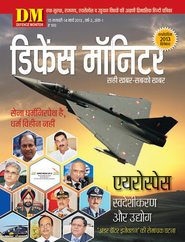 Defence monitor 15 jan-14march 2013 by Chindits