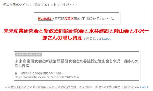 http://tokumei10.blogspot.com/2014/11/blog-post_168.html