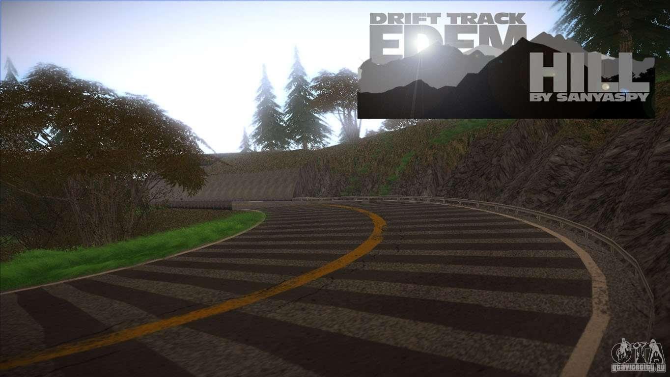 Edem Hill Drift Track For Gta San Andreas