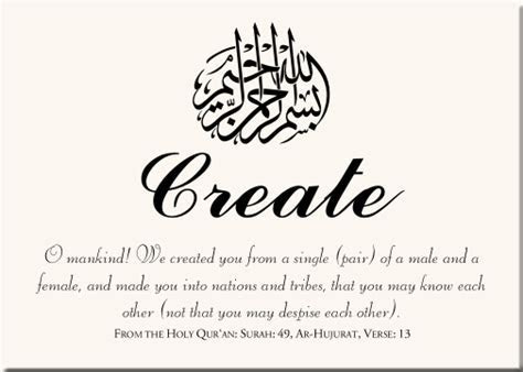 ISLAMIC MARRIAGE QUOTES FOR WEDDING CARDS image quotes at