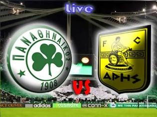 ΠΑΝΑΘΗΝΑΪΚΟΣ - ΑΡΗΣ   Panathinaikos vs Aris     live streaming