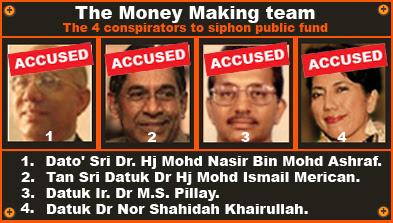 the-money-making-team1