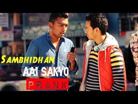 Sambhidhan aayo prank (peoples reaction)