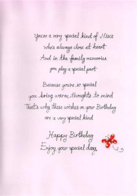 Niece birthday Poems