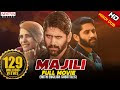 Majili Telugu Full Movie Online