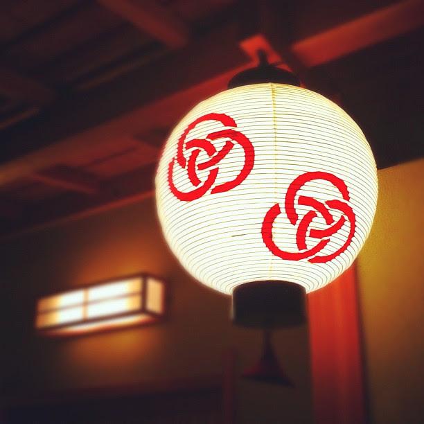 Symbol of Miyagawacho. 宮川町のシンボル。