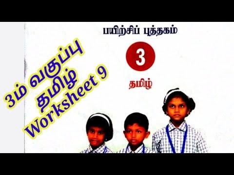 3rd Tamil Work Sheet 9 Bridge Course Answer Key