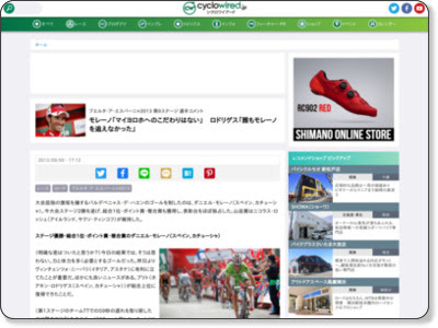http://www.cyclowired.jp/?q=node/115914