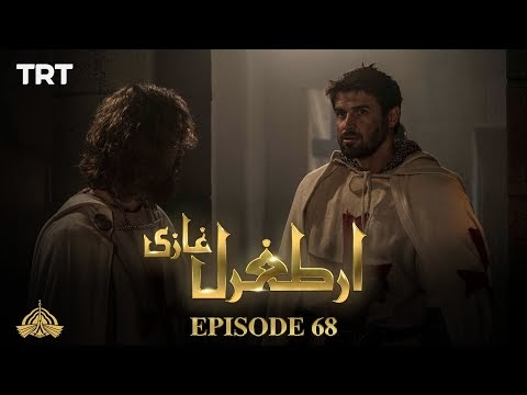 Ertugrul Season 1 Episode 68 Urdu Dubbed