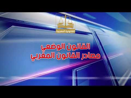 القانون الوضعي - مصادر القاعدة القانونية - المحاضرة الثالثة