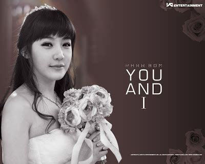 BigBang Is Vip: Lirik   Lyric Park Bom 2NE1 You And I With