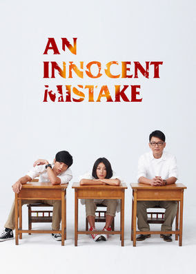 An Innocent Mistake - Season 1