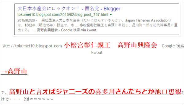 http://tokumei10.blogspot.com/2016/08/d-flag_24.html