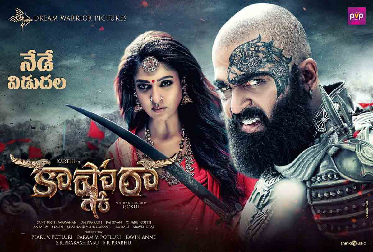 Tamil Film Hd Download