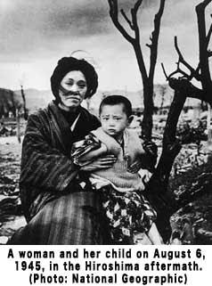 広島のJPG