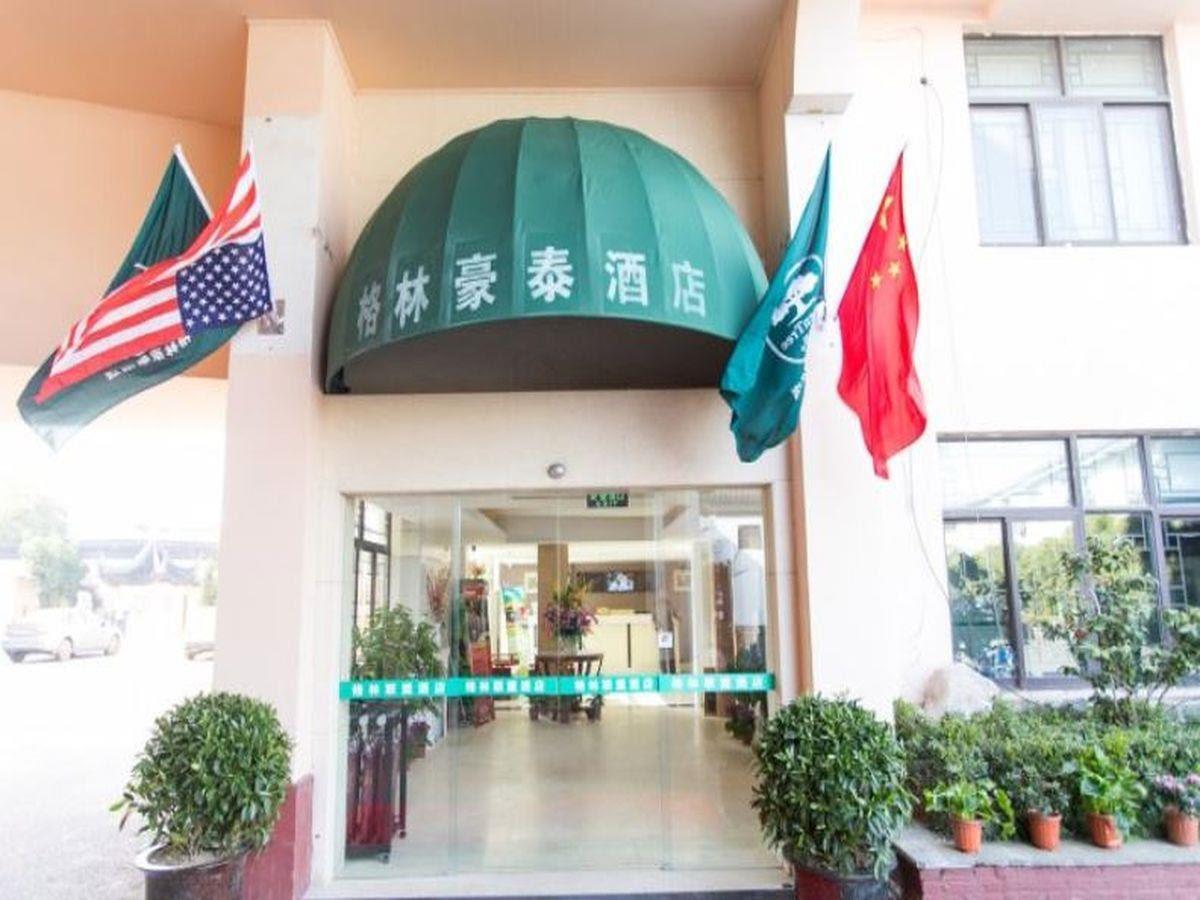 Green Tree Alliance Jiangsu Suzhou Shilu Shantang Street Subway Station Hotel Reviews
