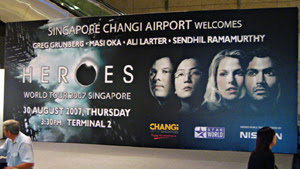 Billboard advertising Heroes World Tour, Chang...