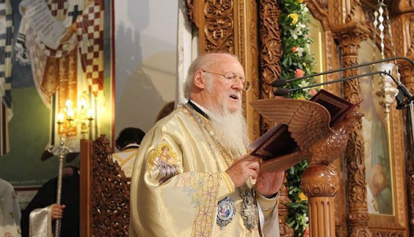 Οικουμενικός Πατριάρχης κ.κ. Βαρθολομαίος: Λόγος Κατηχητήριος επί τη ενάρξει της Αγίας και Μεγάλης Τεσσαρακοστής 2018