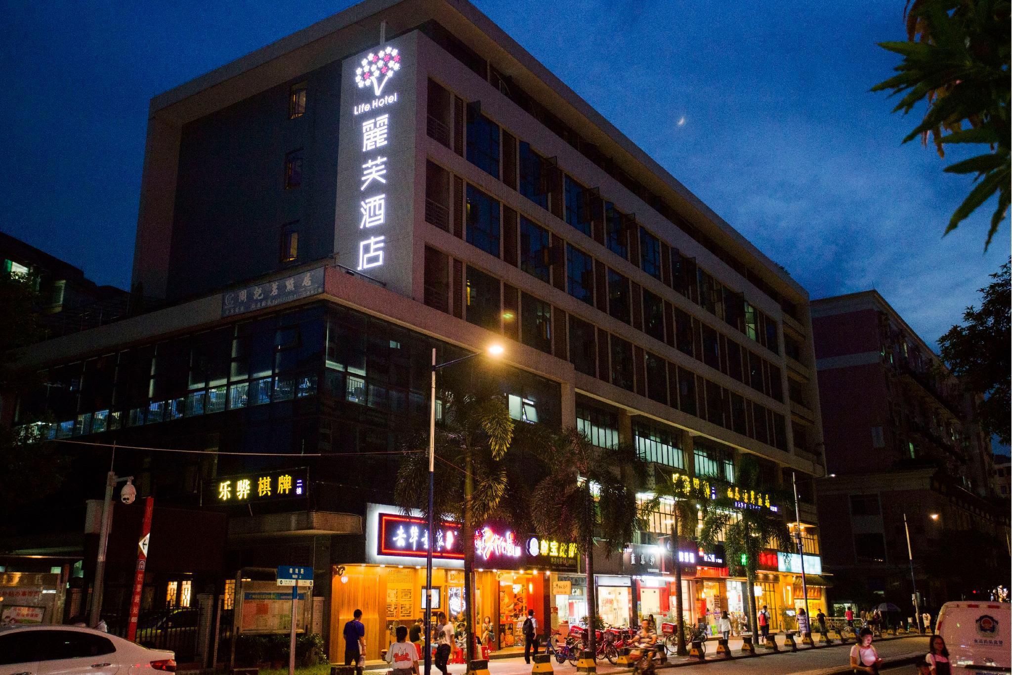 Lifu Hotel Vanke Jiangtai Road Metro Station Guangzhou Reviews