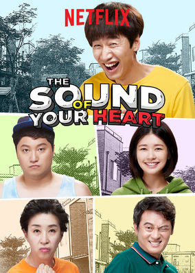 Sound of Your Heart, The - Season 1
