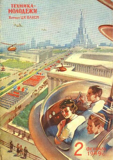 Técnica Moderna 1949-2