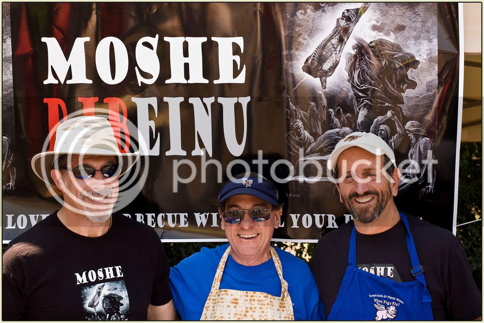 Moshe Ribeinu