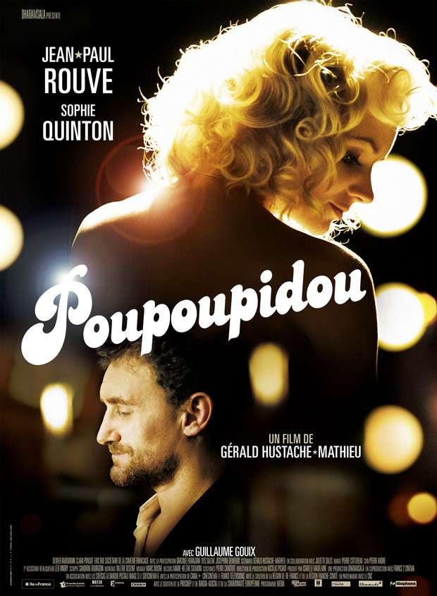 poupoupidouaffiche Gérald Hustache Mathieu   Poupoupidou (2011)