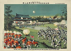 """The Fall of the Peking Castle"" from..."
