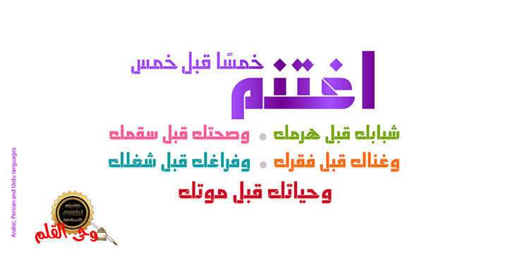 خط عبده سالم للتصميمات الحديثة Abdo Salem