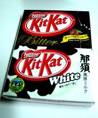 kit kat bitter/white