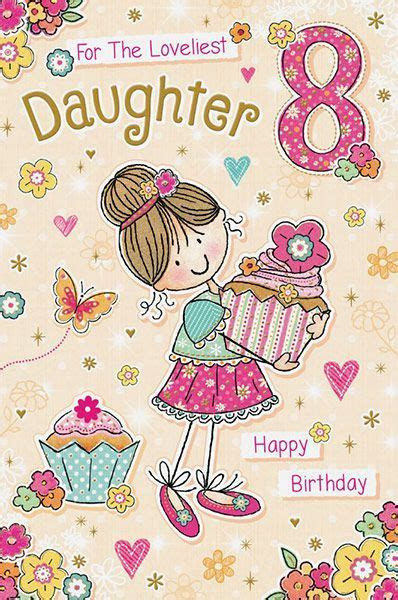 Daughter Age 8 Birthday Card