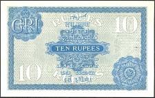 IndP.7b10Rupeesr.jpg